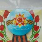9 may George ribbon ussr pin victory #3