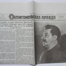 Newspaper USSR Komsomolskaya Pravda 24 june 1941 WW2 Stalin Reprint