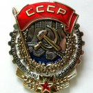 order labour Red banner USSR soviet