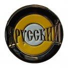 badge I am Russian Значок Я Русский