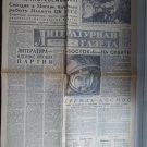 Newspaper 18 june 1963 first woman cosmonaut Valentina Tereshkova Soviet