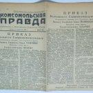 "Newspaper USSR ""Komsomolskaya Pravda"" 4 april 1945 WW2 Stalin"