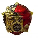 order labour Red banner ukrainian SSR soviet copy