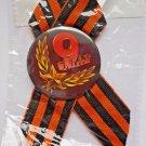 9 may George ribbon ussr pin victory #7