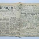 Newspaper USSR Pravda 18 feb 1945 WW2