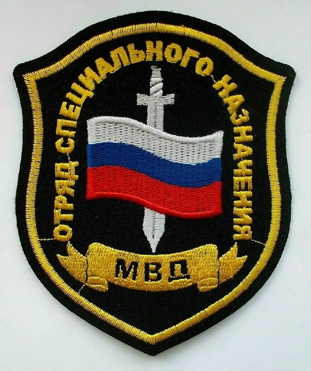 chevron special forces unit of the Ministry of Internal Affairs Russia