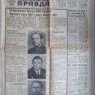 Гибель трех космонавтов Газета Newspaper 1971 death 3 cosmonaut Soviet