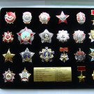 FULL Set ORDERS Medal USSR Soviet 22 AWARD COPY in case