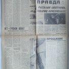 Newspaper USSR 26 april 1967 Funeral of cosmonaut Komarov die in space