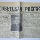 Newspaper Soviet Russia 25 april 1967 cosmonaut Komarov die in space
