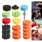 19PCS 3 Inch Polishing Pad Sponge Buff Buffing Kit Set For Car Polisher 80mm