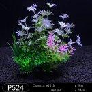 Plastic Seaweed  for Aquarium Fish Tank  GOOD