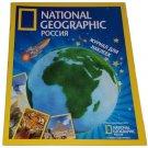 National Geographic 2012 Panini Empty Album