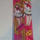 Sailor Moon Super S PP Bookmarks Seal Pull Pack SET D Part 6