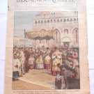 Domenica del Corriere 1932 N. 24 Binda Guerra Pesenti
