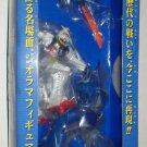 Mobile Suit Gundam Diorama Figure RX-78 vs Gouf Banpresto