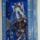 Mobile Suit Gundam Diorama Figure RX-178 Mk-II vs Psyco