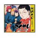 Gokusen CD Original Soundtrack OST