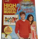 High School Musical 2 Lost in Music Empty Album Panini