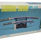 Doyusha 1/3 Model Kit Samurai Sword No. 6 Japan