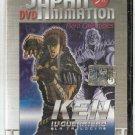 Ken il Guerriero DVD La Trilogia Vol. 1