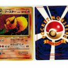 Pokemon TCG Card Jungle Flareon Holo Rare Japan
