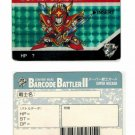 Gundam SD Barcode Battler II Super Wizard Prism Holo Card Japan