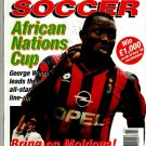 World Soccer 1996 February African Cup Weah