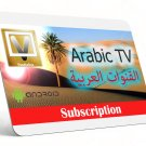 Live Arabic TV App for Android & Fire TV - One Month Subscription - IPTV