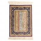 1.5'x2' Vintage Handmade Silk  Rug Striped Design Turkish Carpet Mat