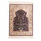 1.5'x2' Antique Rug Oriental Persian Silk Tree of Life Carpet Mat