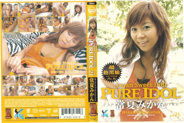 Pure Idol 21 / Oriental Dream FREE SHIPPING