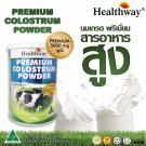 Healthway Premuim colostrum Powder premium 5000 mg IgG 450g. Milk Height New