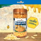 New Healthway Royal Jelly 1000 Mg  Reduced Skin whitening Healthy. Made in Australia