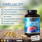 6X Auswelllife Liver Tonic 35000mg. Vitamin D Toxins from the Liver 60 Caps