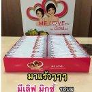 4X Me Love Collagen 80000mg Plus Milk Flavor Skin Whitening Aura 40 Sachet