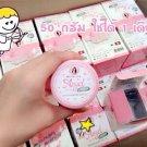 3X Pink Angel Body Cream Gluta Whitening Dark Skin Lightening Skin 50 g. New