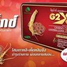 5 Box G2X GINSENG GANODERMA EXTRACT KOREAN LINHZHI DIETARY 60 CAPS STRONG HEALTH