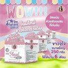 Pink Angel Body Cream Gluta Whitening Dark Skin Lightening Skin 250 g. Big Size