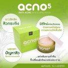 Acno5 Anti -Acne Whitening Mask 30 ml. Acne Cream Skin Care Anti Aging Wrinkle
