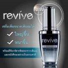 Revive Thickening Hair Serum Energizing Scalp Serum (30 ml) Hair Loss