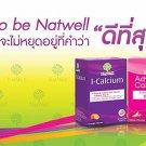 3X NatWell Melon and Kiwi Orange Drink Fruit C+ Plu Kaow 10 Sachets Supplement