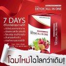 Detox All in One Dietary Supplement & Detoxifying for Slimming Shape Burn 2 Box