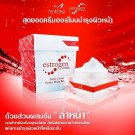 3 Box ESTROGEN AMBLING Cream FAcial Perfect Shine Bright Anti-Aging Wrinkle Pore