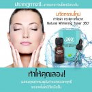 5 Set 360 Natural Whitening Toner Serum Reduce Dark Spots and Malasma Freckles