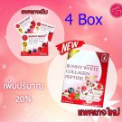 4X Bunny White Collagen 150,000mg Extracted From Salmon Roe with Natural 2 montn