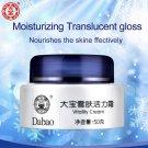 Dabao Facial Vitality Cream Facial Moisturizing Whitening Anti Wrinkle Anti