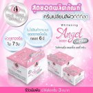 Pink Angel Body Cream Gluta Whitening Dark Skin Lightening Skin 100 g. Premium