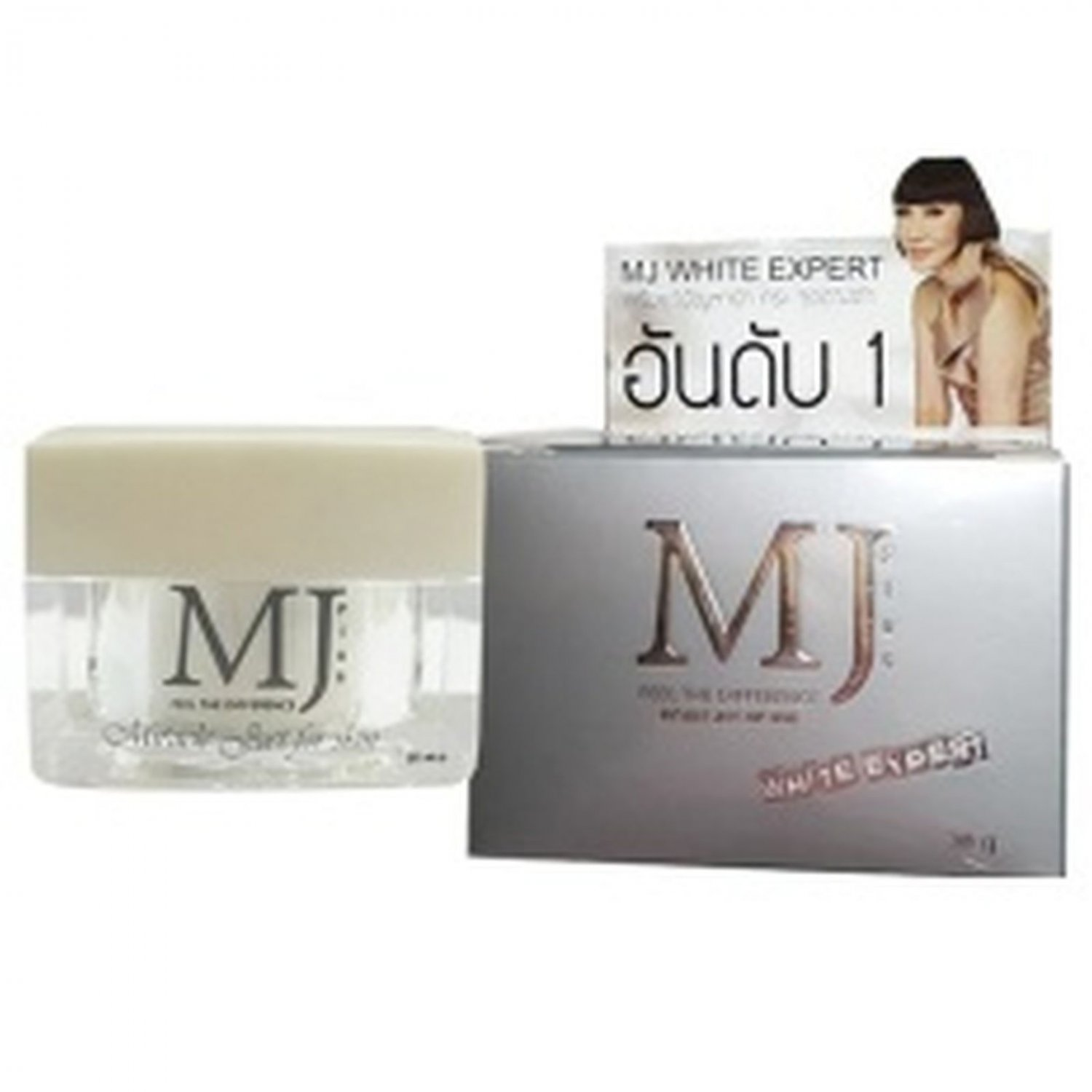 MJ Plus White Expert Cream Miracle Whitening 30g. For Skin Freckles Spots Smooth