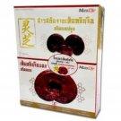 MaxxLife Ganoderma Lacidum Extract 30 capsules. New